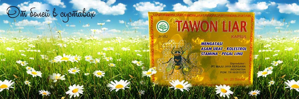 Tawon Liar Gold купить. Инструкция на русском
