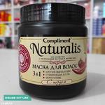 Маска для волос Compliment Naturalis 3 в 1 с перцем: детальный обзор