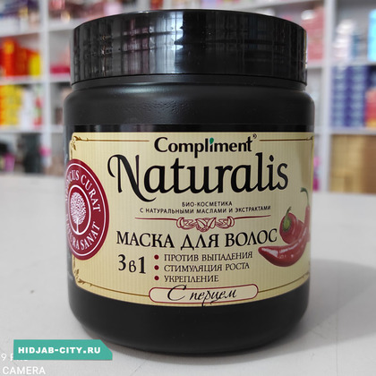 Naturalis - Перцовая маска для волос