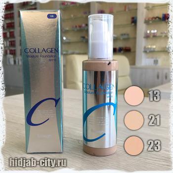 Enough collagen - корейский нашумевший тональный крем