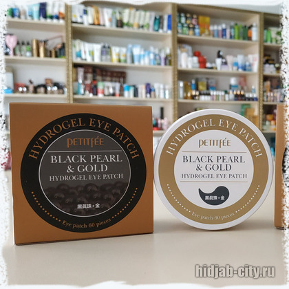 Патчи Black Pearl & Gold Hydrogel Eye Patch
