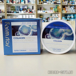 Патчи Farmstay Collagen Water Full Hydrogel Eye Patch