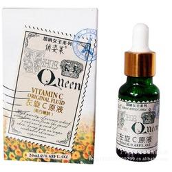 Отбеливающая сыворотка The Queen (Vitamin C)