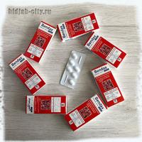 Bendax - таблетки от глистов (производство Египет)