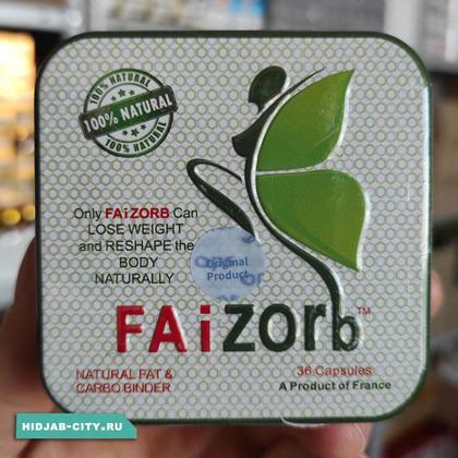 FATZORB для похудения (Фатзорб)