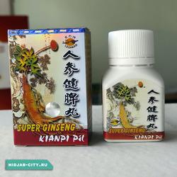 Kianpi Pil Ginseng Leopard