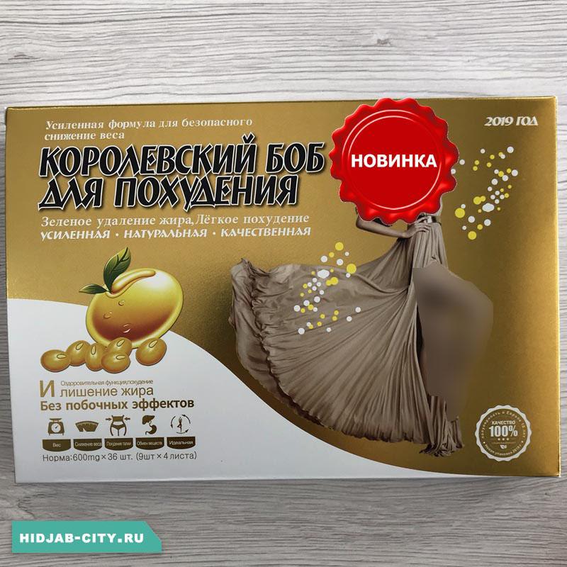 билайт для похудения купить оригинал москва ткани