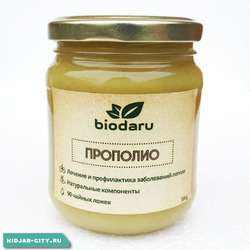 Прополио Biodaru