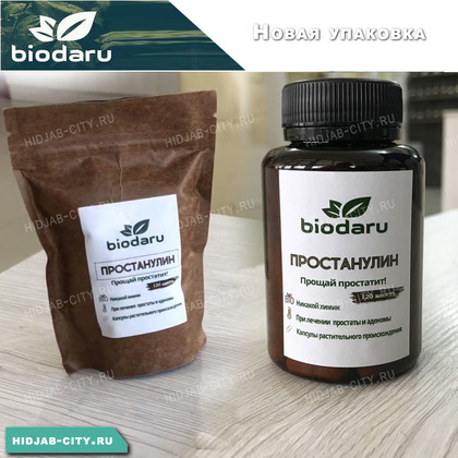 Biodaru Простанулин от простатита и аденомы