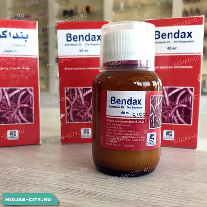 Сироп Bendax от глистов