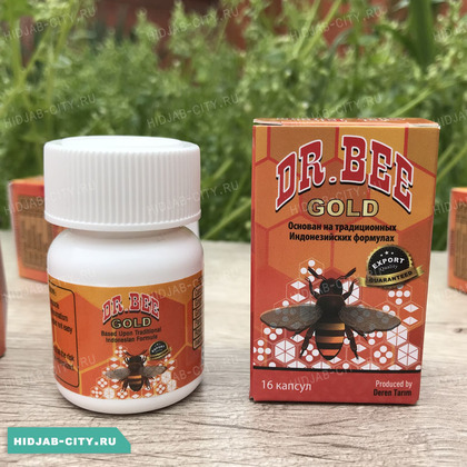 Лекарство Пчелка капсулы от суставов (16 капсул)