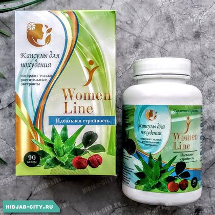Women Line - для похудения капсулы