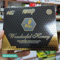 Wonderful Honey Чудесный мед