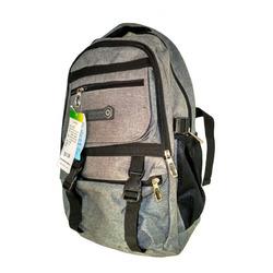 """Школьный рюкзак для мальчиков """"Jiajiale"""""""