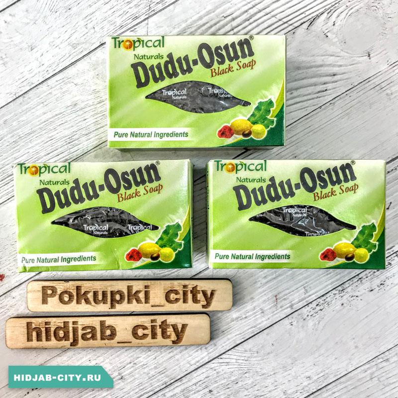Dudu Osun - черное африканское мыло лучшее по отзывам
