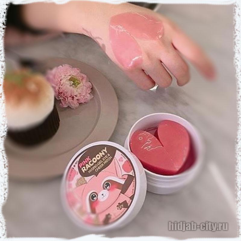Патчи Pink Racoony Secret Key