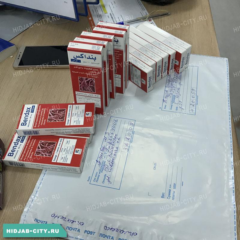 Bendax - таблетки от глистов производство Египет
