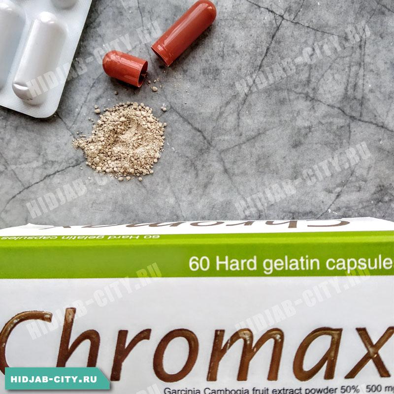 Chromax для похудения
