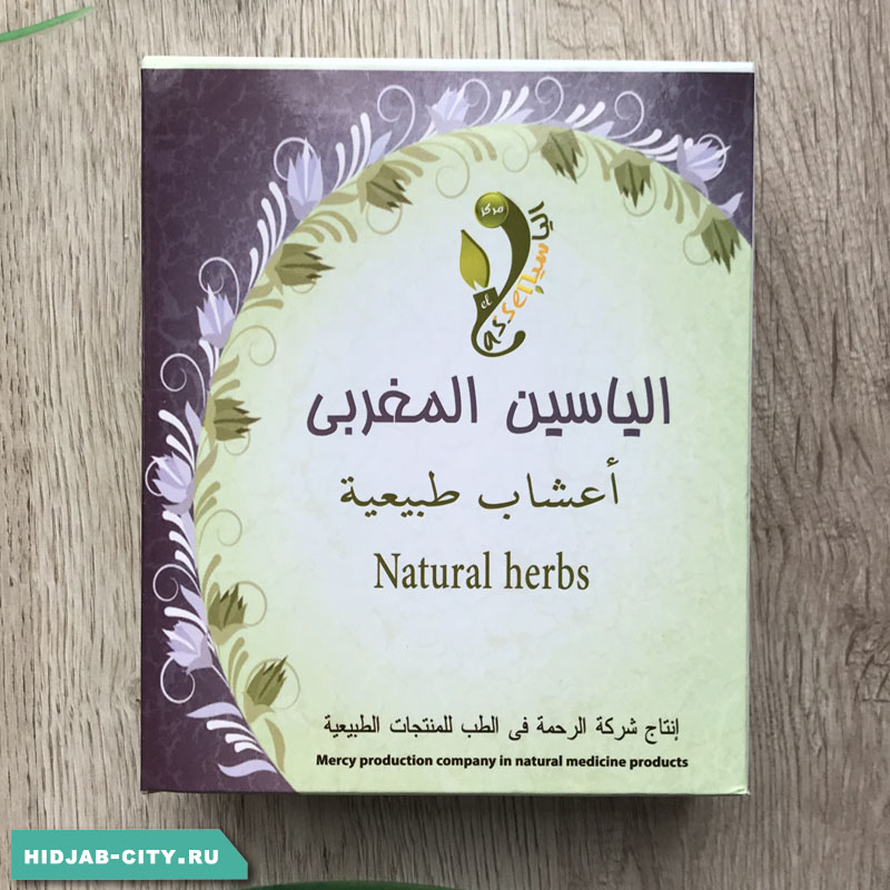 Диабелат Biodaru Natural Herbs - Сахар Диабет