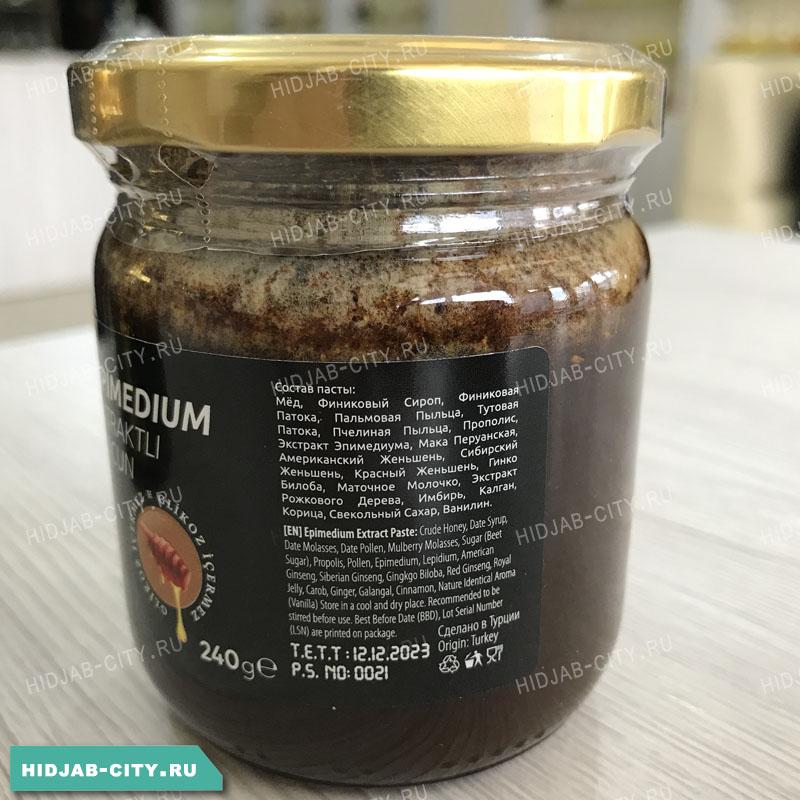 Купить Экстракт Эпимедиума горянки - Эпимедиумная паста