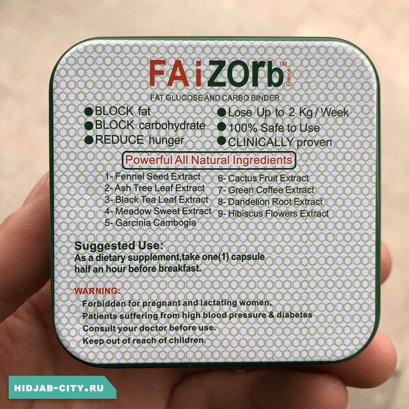 FATZORB для похудения купить капсулы - Отзывы покупателей