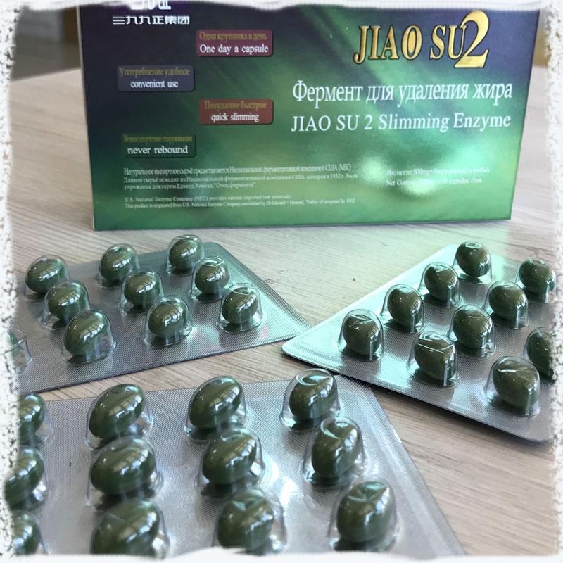 Фермент для удаления жира Jiao Su 2