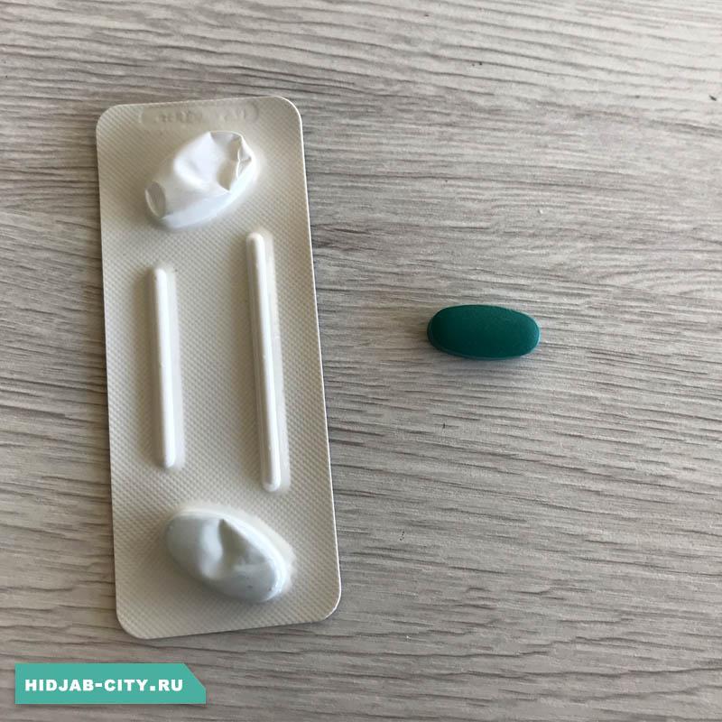 Heli Cure из Египта для желудка