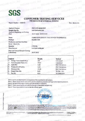 Сертификат REYHAN Natural Power