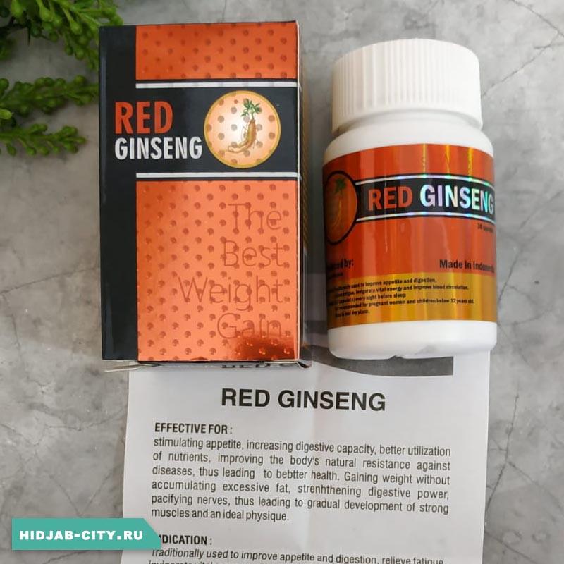 Red Ginseng для набора веса капсулы. Купить на хиджаб сити