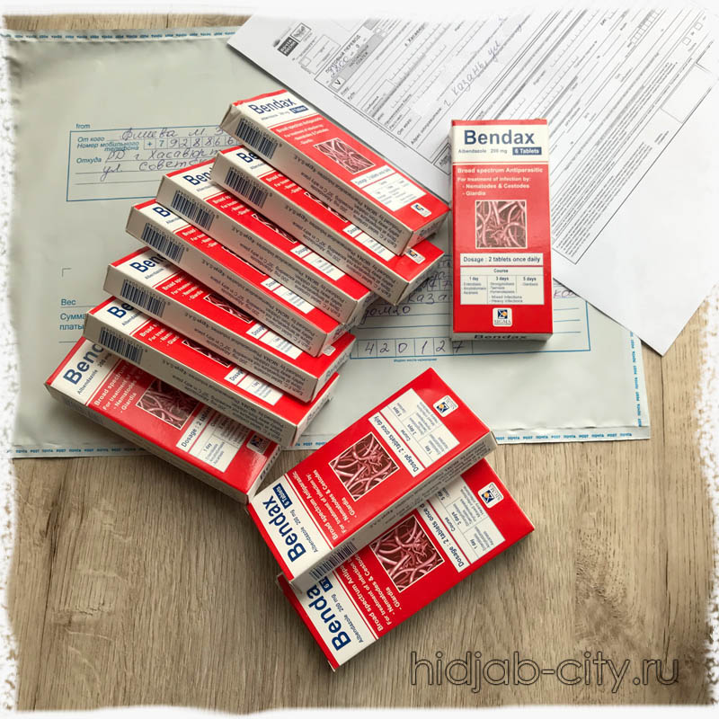Bendax - таблетки от глистов инструкция по применению