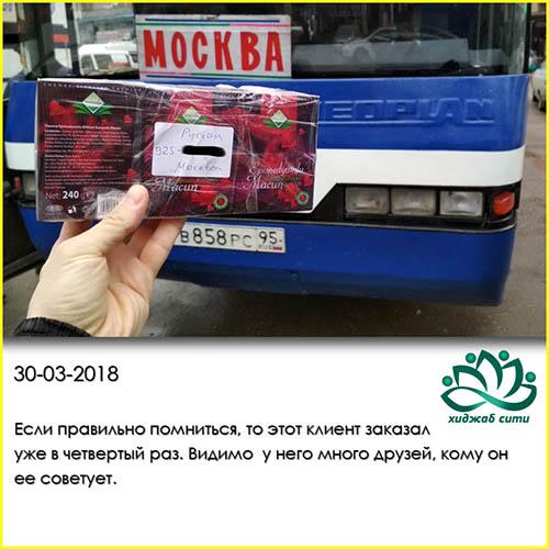 Эпимедиумная паста макун Москва